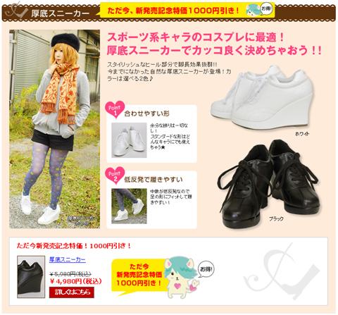 atuzokosuni3.jpg