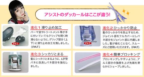 contents02.jpg