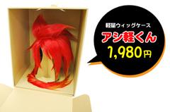 ashigaru1.jpg