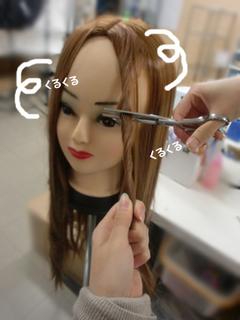 sukibasami002.jpg