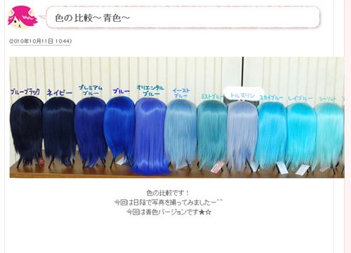 irohikaku2012ad45.jpg