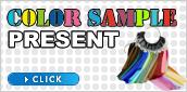 goodInfo_bnr_colorSample.jpg