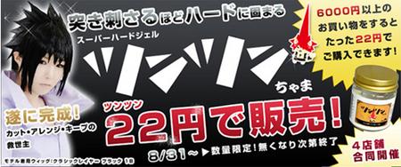 9gatu-1.jpg