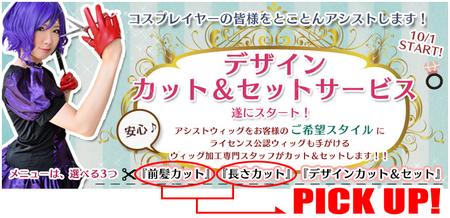 maenaga.jpgのサムネール画像