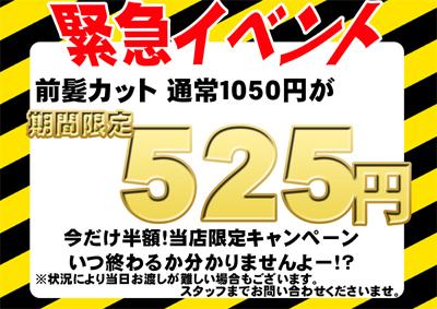 2013092501osk.jpg